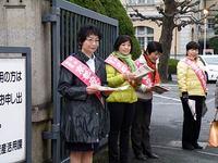 京都自治体要求連絡会府庁宣伝
