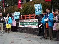 消費税をなくす京都の会