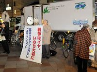 憲法9条京都の会「9の日」宣伝