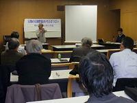 京都・まちづくり市民会議