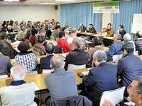 「建国記念の日」不承認京都府民のつどい