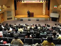 国際女性デー集会