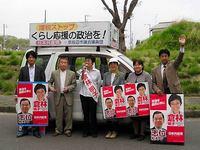 倉林明子参院候補