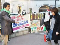 TPP参加表明抗議