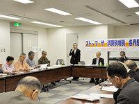 消費増税中止懇談会