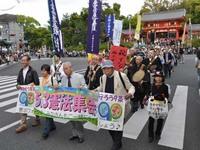 憲法集会in京都