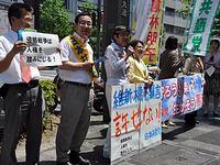 慰安婦発言に抗議