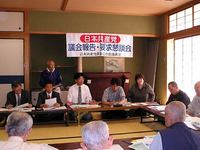 京田辺市議団議会報告懇談会