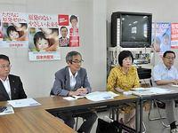 日本共産党京都府委員会