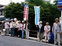 松尾・桂川9条の会