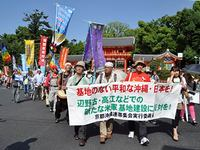 沖縄連帯集会