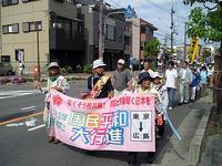 京田辺市で平和行進