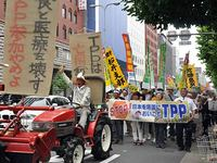 TPP反対集会
