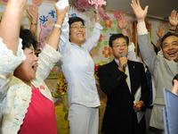 倉林明子さん当選