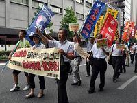 最低賃金引き上げ昼デモ