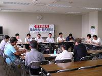 日本共産党議会報告懇談会