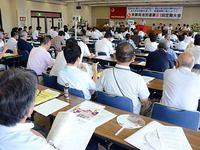 京都自治労連定期総会