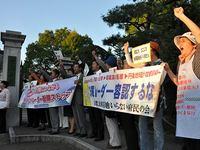 山田知事の米軍基地受け入れに抗議