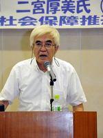 二宮厚美神戸大学名誉教授
