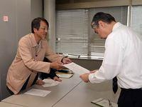 京都に米軍基地いらない府民の会