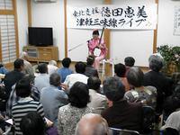 東北支援津軽三味線ライブ