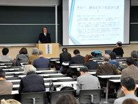 京都96条の会発足