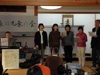 樫原憲法九条の会
