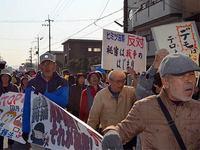乙訓秘密保護法反対デモ