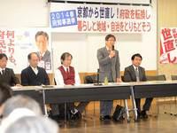 尾崎さんとつどいタウンミーティング