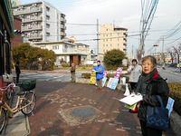 消費税廃止京田辺各界連絡会