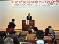 TPP参加反対京都ネットワーク