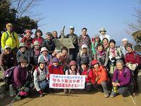 登山者9条の会