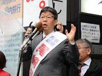 尾崎望候補