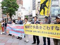 集団的自衛権行使容認に抗議