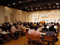 亀岡9条の会10周年