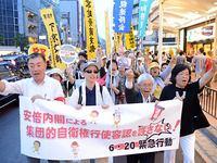 共同センター集団的自衛権デモ