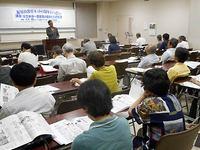 福知山教育ネット6周年のつどい