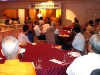 国領会10周年記念集会