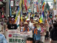 伏見平和大行進