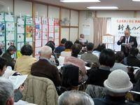 憲法九条を守る木幡六地蔵の会