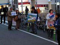 沖縄連帯緊急宣伝行動