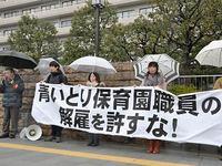 京都市立病院院内保育所