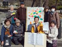 岡崎公園再整備工事