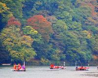 嵐山紅葉祭