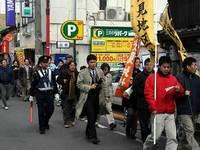 08春闘、伏見デモ