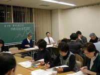 労働契約法、学習会