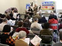 後期高齢者医療制度、集会