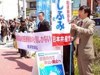 後期高齢者医療、抗議宣伝