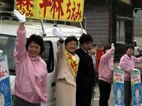 京丹後市議選