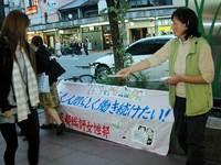 京都総評ネット署名宣伝